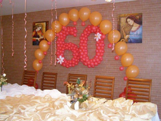 60-летие