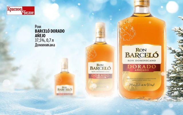 Rom Barcelo Dorado