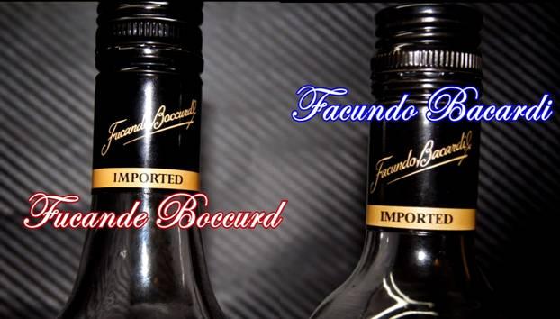 надписи на бутылке