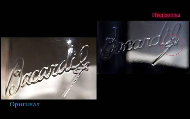 надписи на стеклянной бутылке