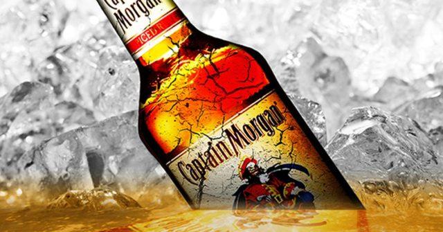 миф и роме Капитан Морган