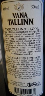 контрэтикетка на бутылке