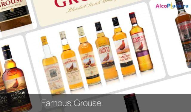 виски фэймос граус