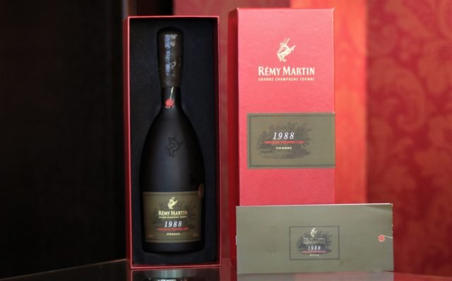 Remy Martin Vintage