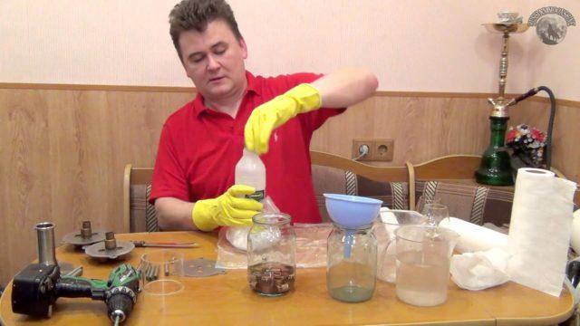 Очистка самогонного аппарата