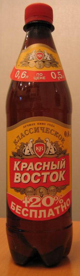 Pivo_krasnyy_vostok_1.jpg