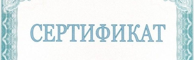 Финская коптильня Суоми: плюсы, минусы, характеристики, отзывы
